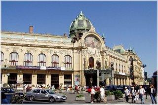 Municipal House(czech: Obecní dům)