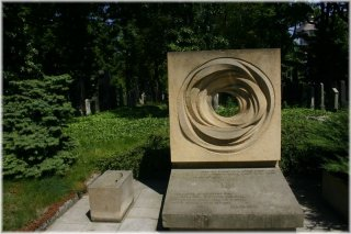 New Jewish Cementery - Memorial to the Czechoslovakian Jews victims of holocaust and revolt from 1985