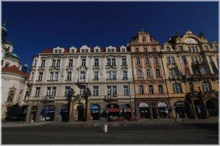 Prague 1 - Old Town Square - Schierův dům (eng: Schier´s House)